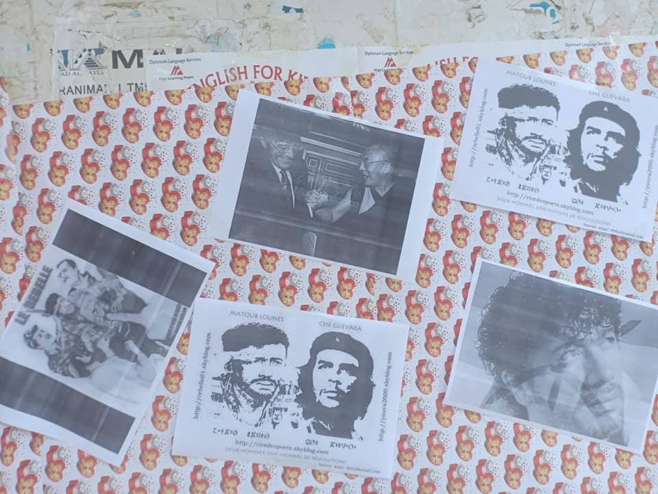 Rassemblement à Aokas pour exiger la libération des prisonniers du drapeau Amazigh 25 juin 2019 - Page 2 557
