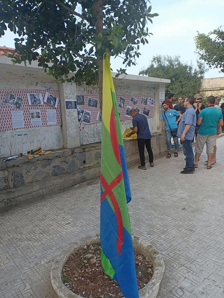 Rassemblement à Aokas pour exiger la libération des prisonniers du drapeau Amazigh 25 juin 2019 - Page 2 558