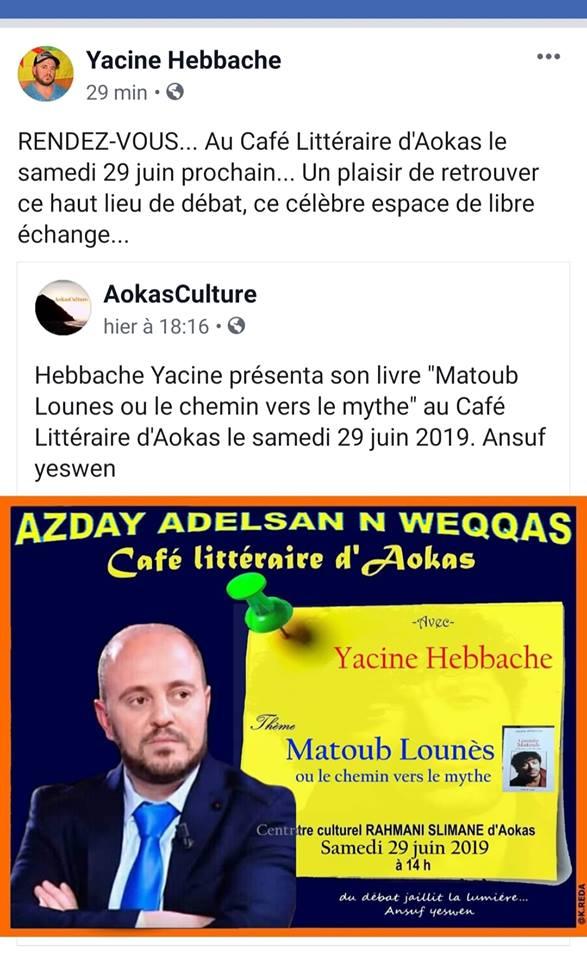 Yacine Hebbache à Aokas le samedi 29 juin 2019 559