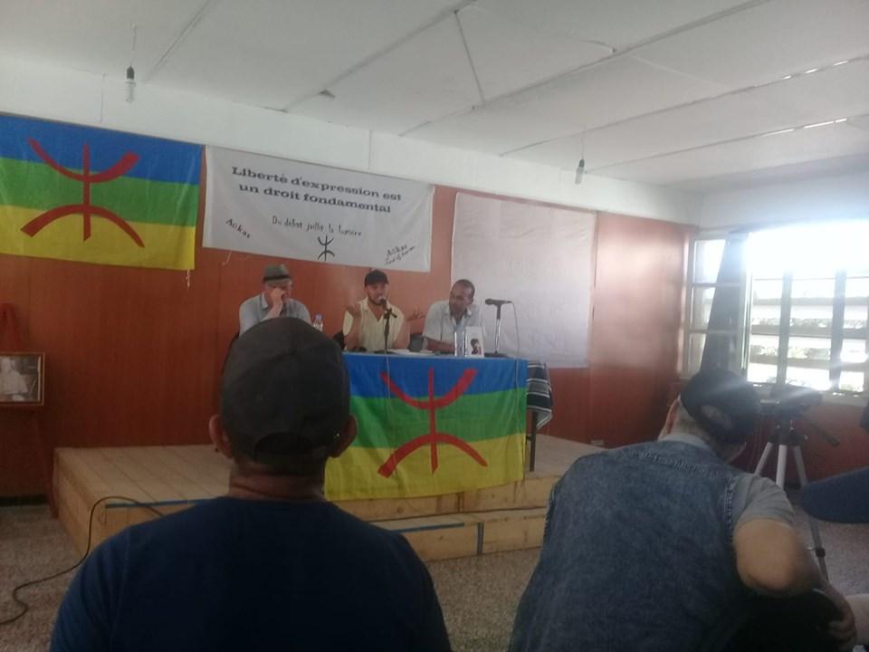 Yacine Hebbache à Aokas le samedi 29 juin 2019 568
