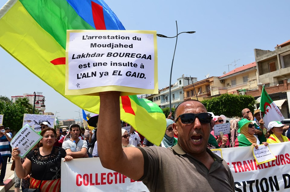 Bejaia: Mardi, 02 Juillet 2019. Dix-neuvième marche de la communauté universitaire pour dénoncer la justice aux ordres et exiger la libération de tous les détenus d'opinion. 571