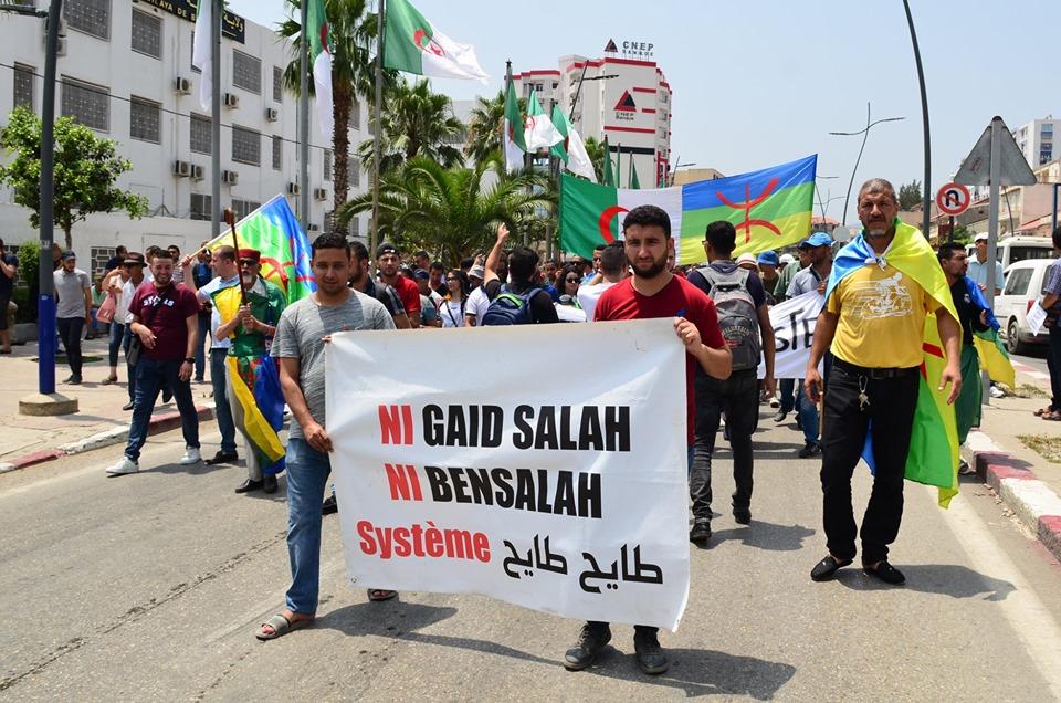 Bejaia: Mardi, 02 Juillet 2019. Dix-neuvième marche de la communauté universitaire pour dénoncer la justice aux ordres et exiger la libération de tous les détenus d'opinion. 573
