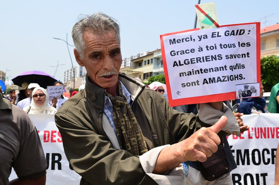 Bejaia: Mardi, 02 Juillet 2019. Dix-neuvième marche de la communauté universitaire pour dénoncer la justice aux ordres et exiger la libération de tous les détenus d'opinion. 582