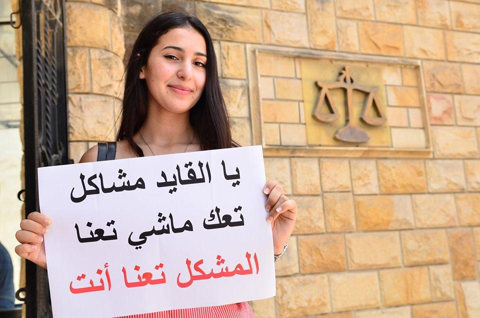 Bejaia: Mardi, 02 Juillet 2019. Dix-neuvième marche de la communauté universitaire pour dénoncer la justice aux ordres et exiger la libération de tous les détenus d'opinion. 590