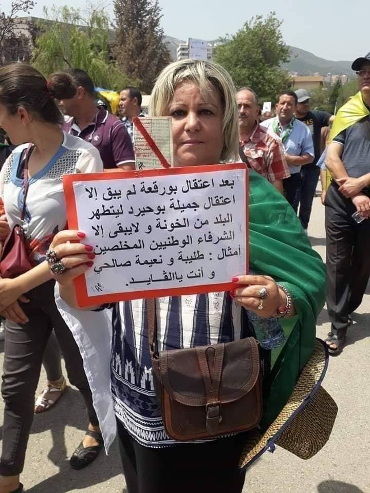 Bejaia: Mardi, 02 Juillet 2019. Dix-neuvième marche de la communauté universitaire pour dénoncer la justice aux ordres et exiger la libération de tous les détenus d'opinion. 593