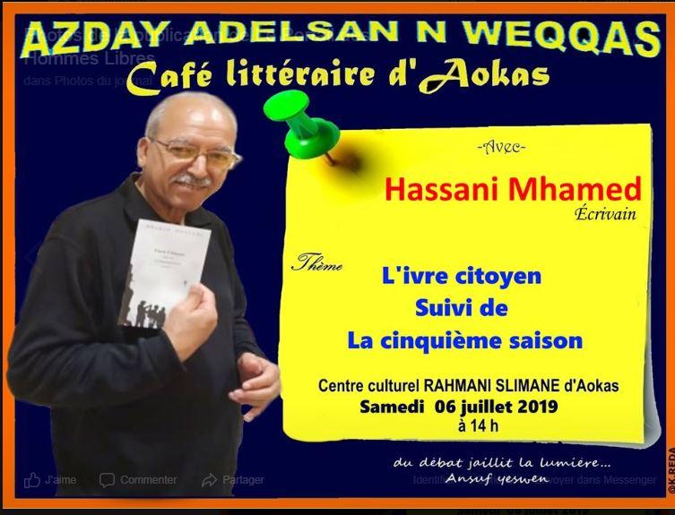 Mhamed Hassani à Aokas le samedi 06 juillet 2019 599
