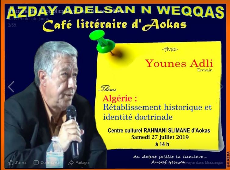 Younès Adli le samedi 27 juillet 2019 à Aokas 622