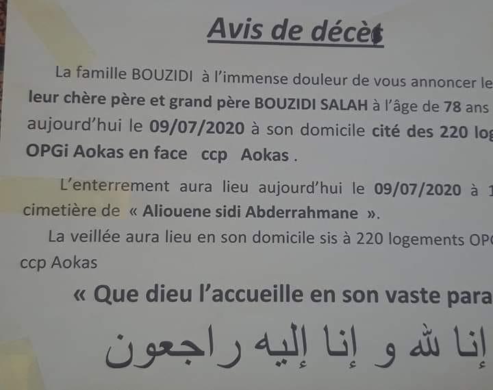 Salah Bouzidi n'est plus ! 635