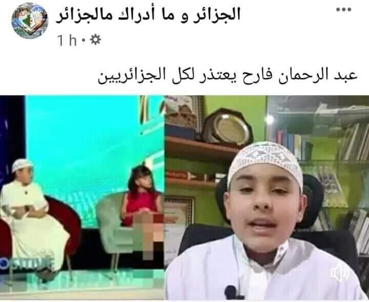 Ces Algeriens heurtés par les jambes d'une petite fille de 08 ans 678