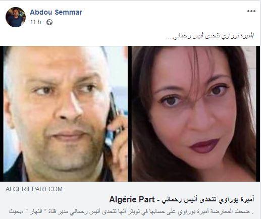 Amira Bouraoui à Aokas  Captur12