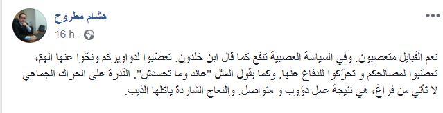 marche des libertés le 10 décembre 2018 à Bejaia pour libérer Merzouk Touati et tous les détenus d'opinion - Page 3 Captur58