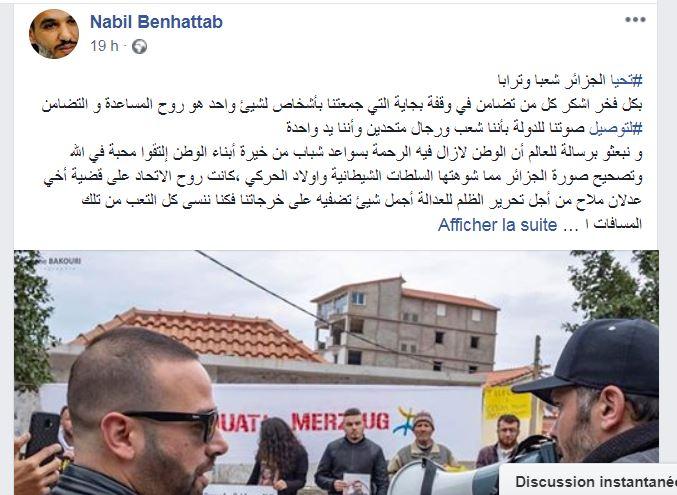 Rassemblement à Aokas pour demander la libération de Adlene Mellah et de tous les détenus d'opinion - Page 2 Captur64