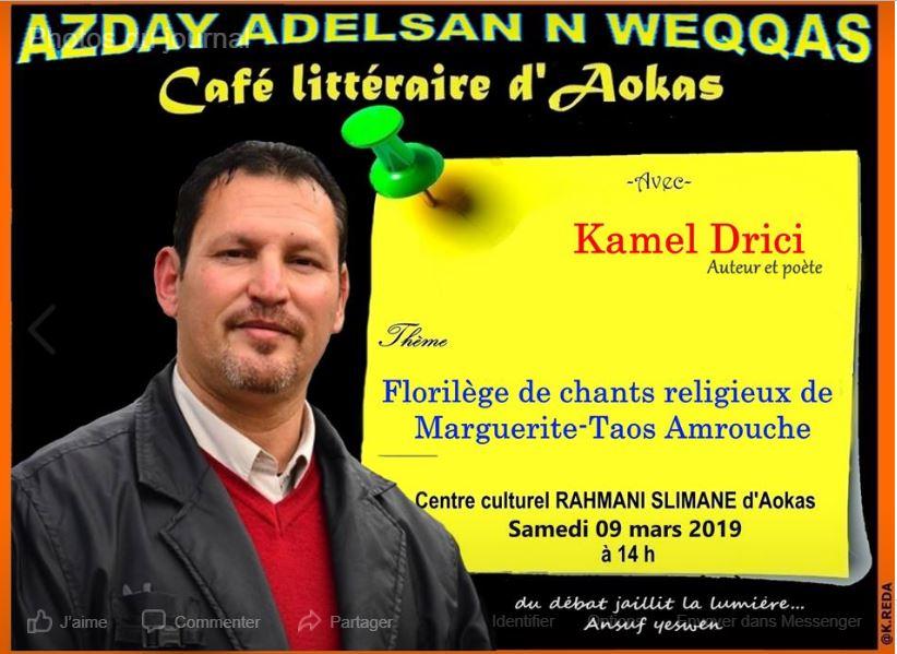 Kamel Drici à Aokas le samedi 09 mars 2019 Captur82