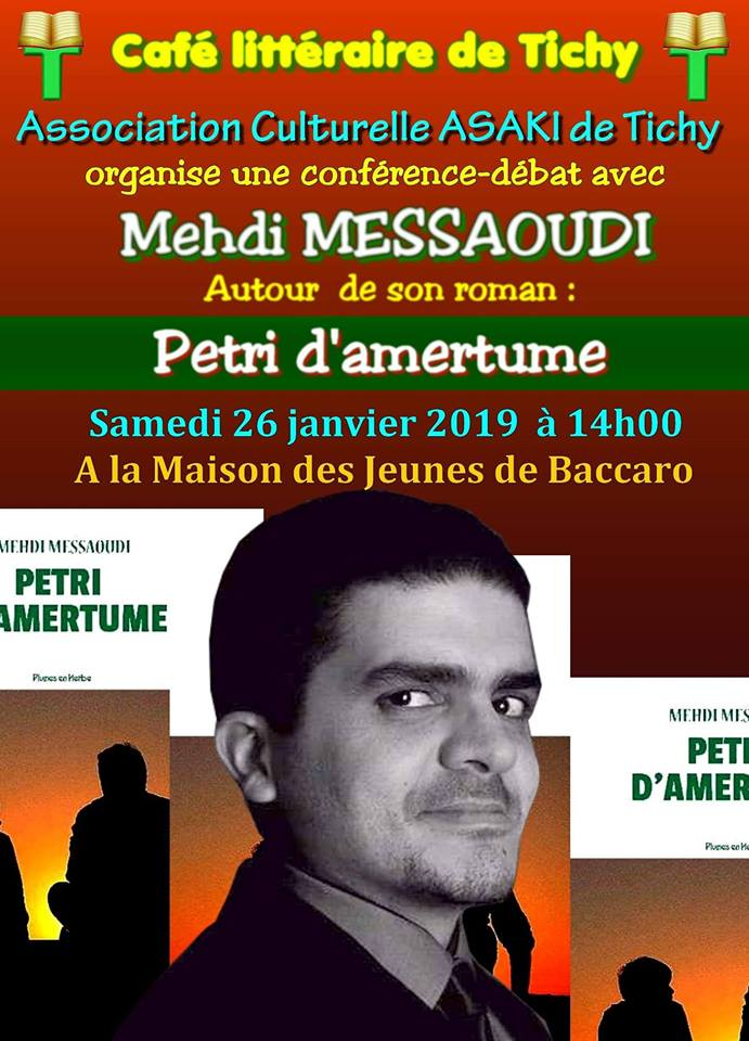 Mehdi Messaoudi à Tichy le samedi 26 janvier 2019 Mehdi_10