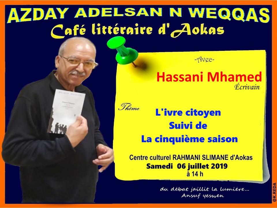 Mhamed Hassani à Aokas le samedi 06 juillet 2019 Mhamed10