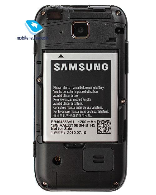 Tips for extending Samsung Wave 525/533 GSM Phones Battery Life Batter10