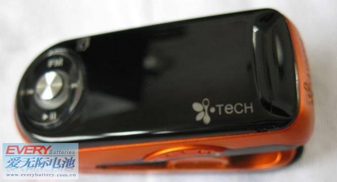 The Teardown of i-Tech Clip D-Radio Bluetooth Stereo Headset Clip10