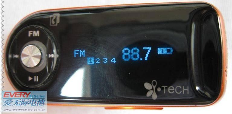 The Teardown of i-Tech Clip D-Radio Bluetooth Stereo Headset Clip110
