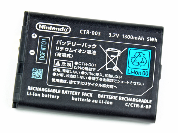 Nintendo 3DS Battery CTR-003 revealed Ctr-0010