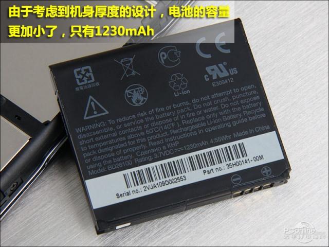 HTC Surround battery 35H00140-00M Htc_su11