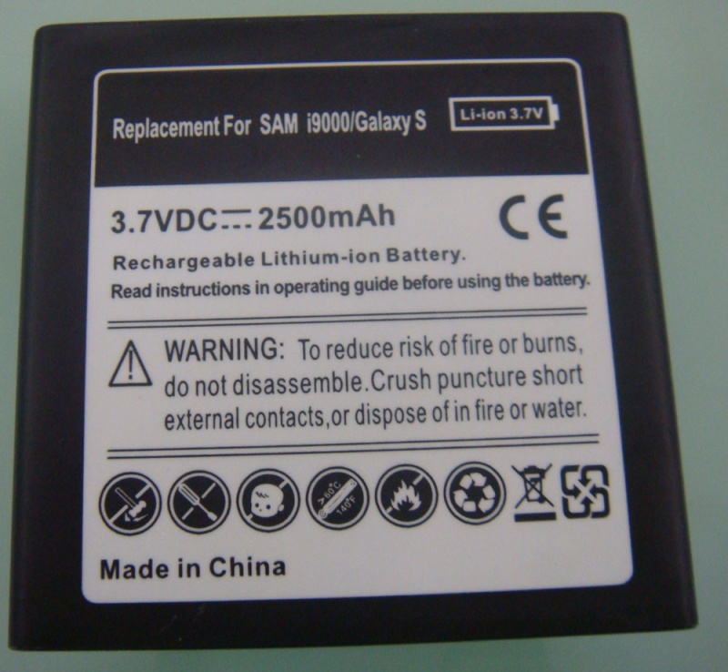 Samsung Galaxy S extended battery I9000b10