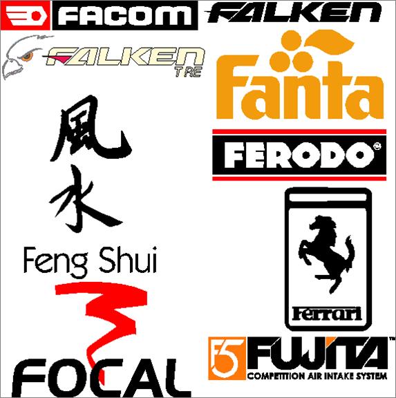 Catalogue Logos F-logo10