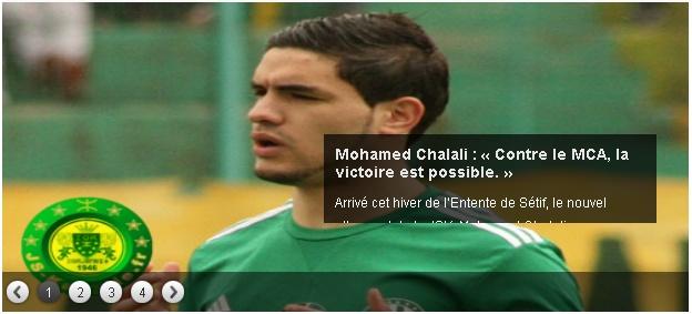 [L1 - Journée 25] MC.Alger 3 - 1 JS.Kabylie (Après match) 20130410