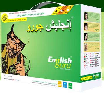 حصريا مجموعة English Guru لتعليم الغة الأنجليزية وبعدة روابط الأن بين يديك  Ououo10