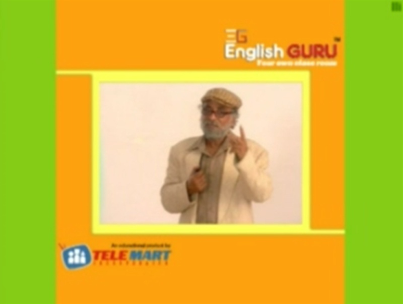 حصريا مجموعة English Guru لتعليم الغة الأنجليزية وبعدة روابط الأن بين يديك  Pictur16