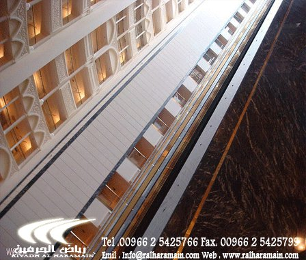 معلومات عن فندق ابراج الهيلتون 1014