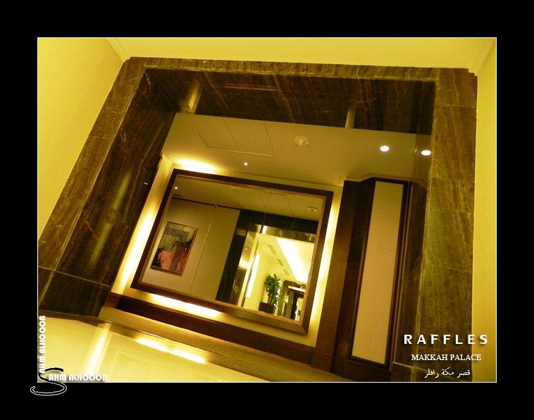 فندق رافلز مكة اسعار حجز فندق قصر مكة رافلز Raffles Makkah Palace 1112
