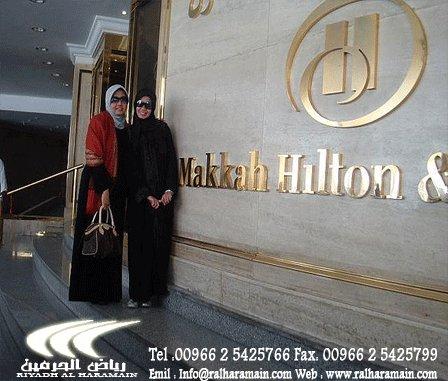 معلومات عن فندق ابراج الهيلتون 1114