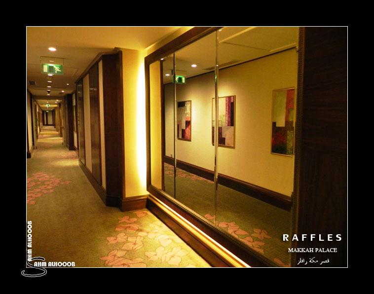 فندق رافلز مكة اسعار حجز فندق قصر مكة رافلز Raffles Makkah Palace 1215