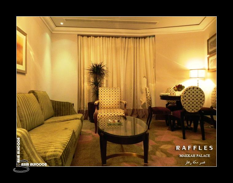 فندق رافلز مكة اسعار حجز فندق قصر مكة رافلز Raffles Makkah Palace 1316