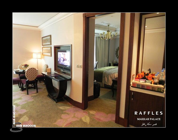 فندق رافلز مكة اسعار حجز فندق قصر مكة رافلز Raffles Makkah Palace 1413