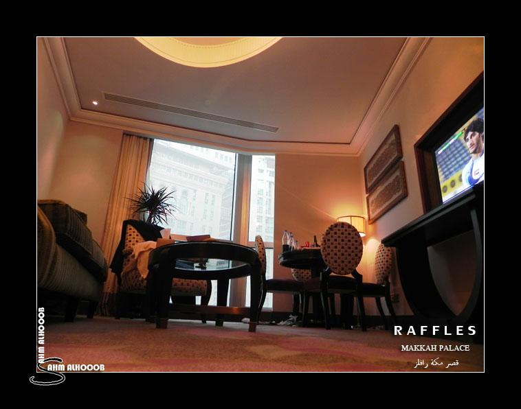 فندق رافلز مكة اسعار حجز فندق قصر مكة رافلز Raffles Makkah Palace 1514