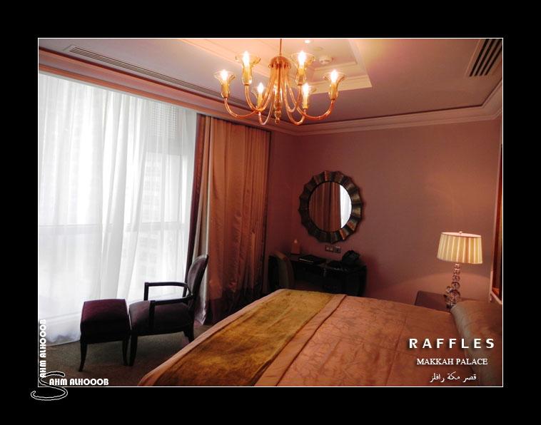 فندق رافلز مكة اسعار حجز فندق قصر مكة رافلز Raffles Makkah Palace 1812