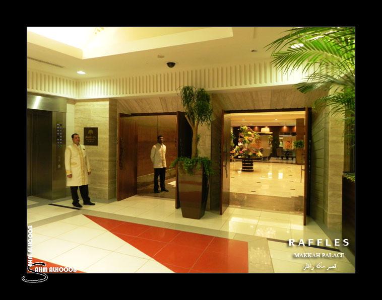 فندق رافلز مكة اسعار حجز فندق قصر مكة رافلز Raffles Makkah Palace 214