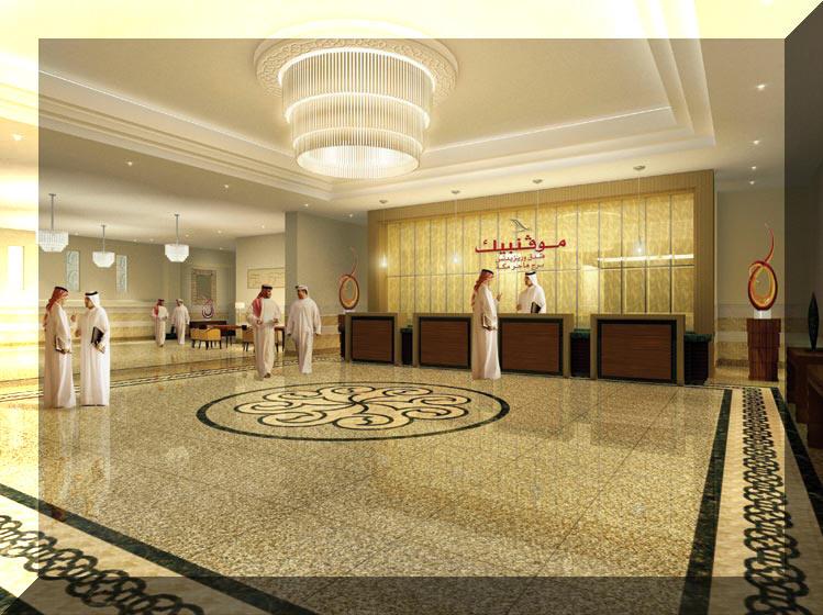 حجز فندق موفنبيك مكة (برج هاجر) Movenpick 311