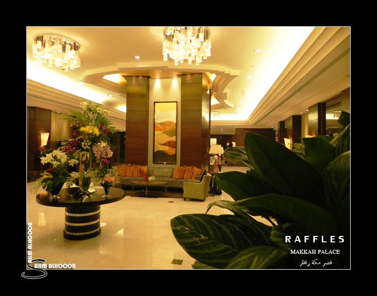 فندق رافلز مكة اسعار حجز فندق قصر مكة رافلز Raffles Makkah Palace 314