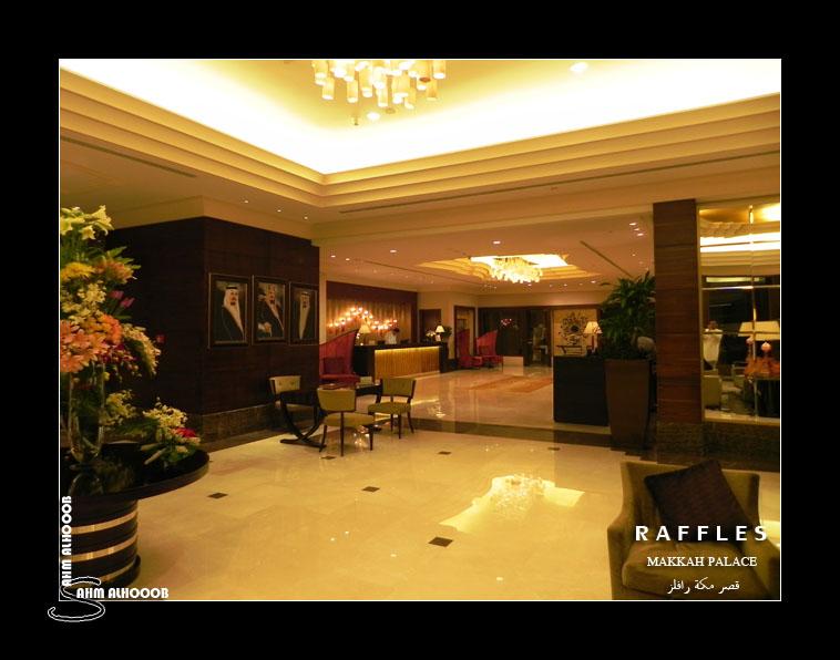 فندق رافلز مكة اسعار حجز فندق قصر مكة رافلز Raffles Makkah Palace 414