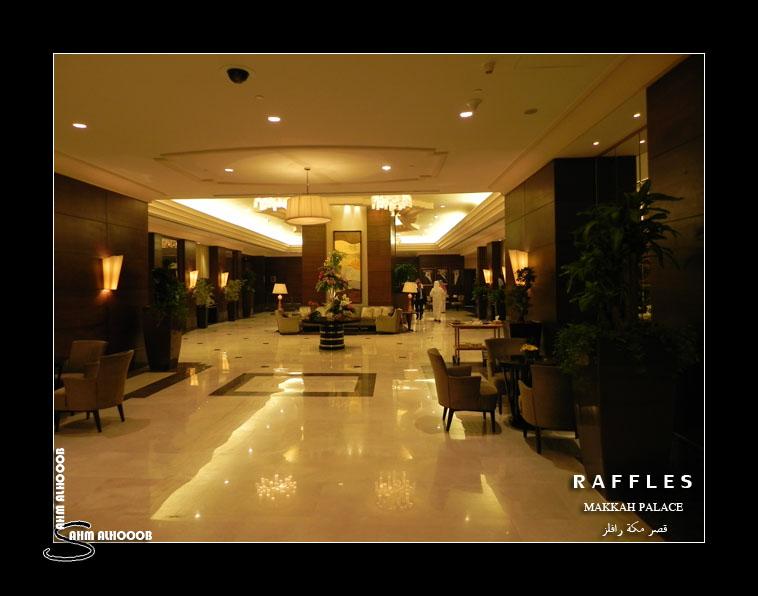 فندق رافلز مكة اسعار حجز فندق قصر مكة رافلز Raffles Makkah Palace 513