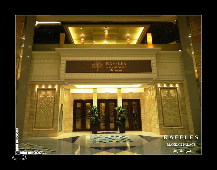 فندق رافلز مكة اسعار حجز فندق قصر مكة رافلز Raffles Makkah Palace 612