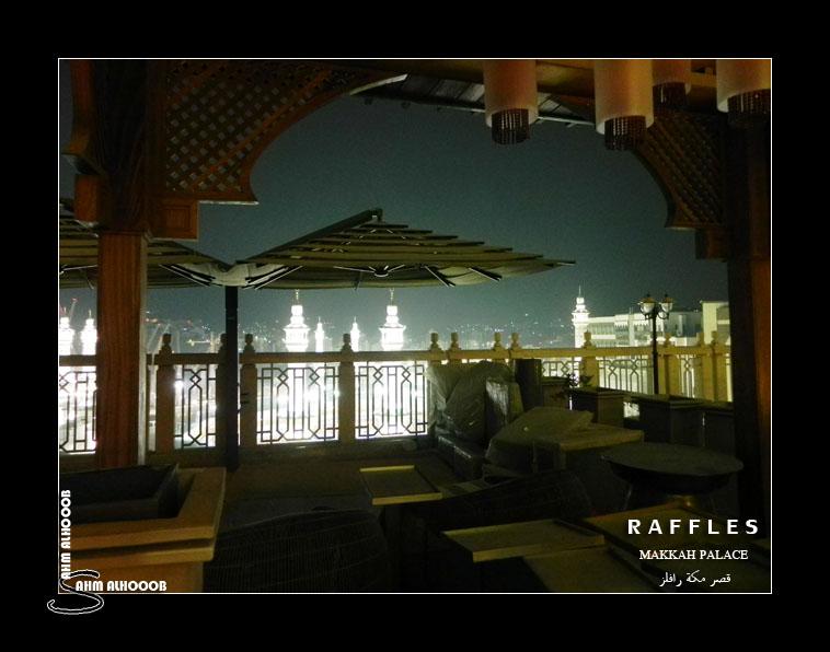 فندق رافلز مكة اسعار حجز فندق قصر مكة رافلز Raffles Makkah Palace 712