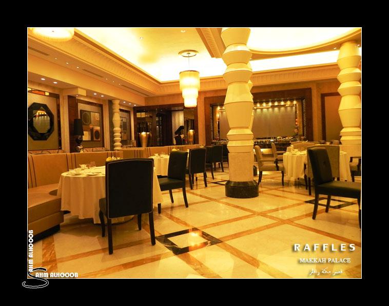 فندق رافلز مكة اسعار حجز فندق قصر مكة رافلز Raffles Makkah Palace 812