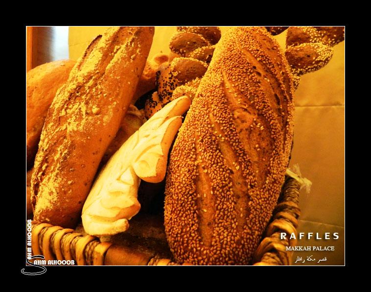 فندق رافلز مكة اسعار حجز فندق قصر مكة رافلز Raffles Makkah Palace 912