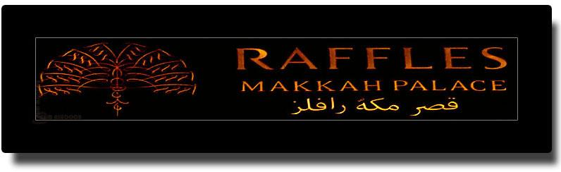 فندق رافلز مكة اسعار حجز فندق قصر مكة رافلز Raffles Makkah Palace Lrlm_110