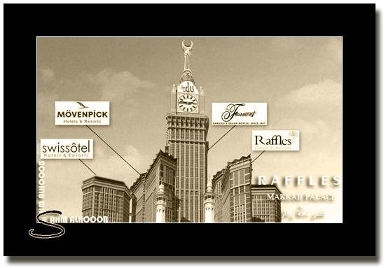 فندق فيرمنت مكة   فندق ساعة مكة   ساعة مكة The Fairmont Makkah Clock Royal Tower Uuouo11