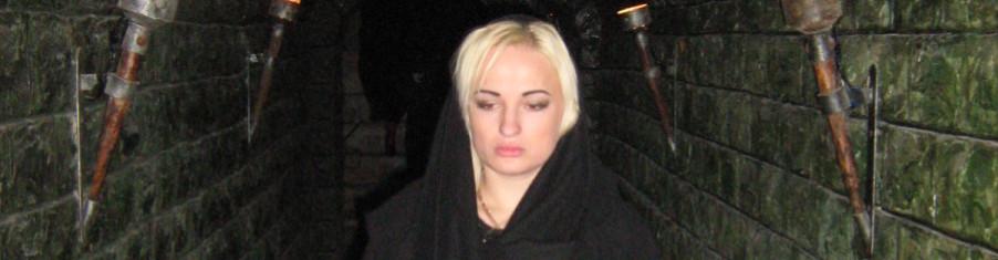 Салон Магии и Мистики Елены Руденко. Киев ,тел: +380506251562