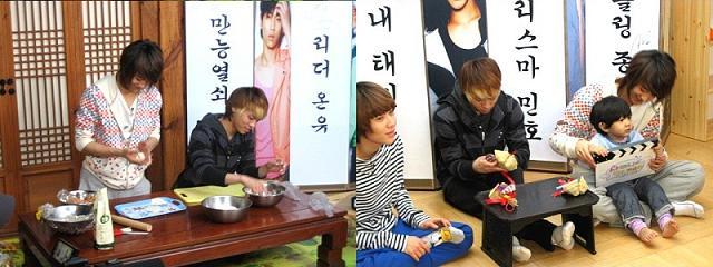 """[News]SHINee Minho và Jonghyun với """"nụ hôn bánh quy"""" 53340810"""